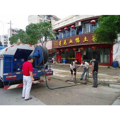 惠州横沥哪里有下水道疏通 欢迎来电 惠州市惠城区家洁疏通供应