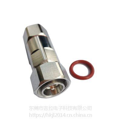 销售RF射频同轴连接器4.0-10.0公头接1/2普通线缆射频同轴接头