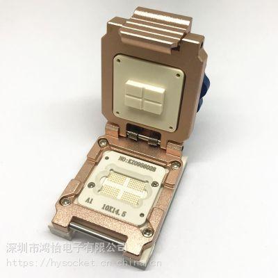 工厂定制LPDDR4X测试座 合金翻盖探针座 IC测试座