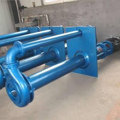 陈场镇液下泵-污水液下泵-宏伟泵业(优质商家)