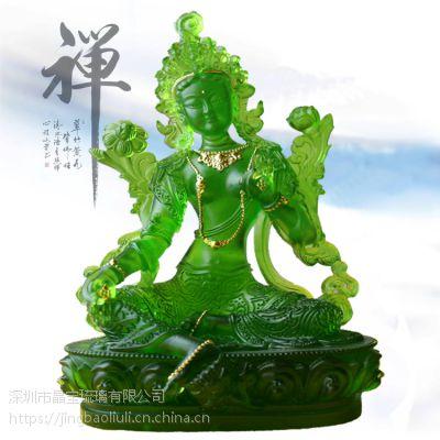 供应古法琉璃佛像、佛具,琉璃工艺礼品