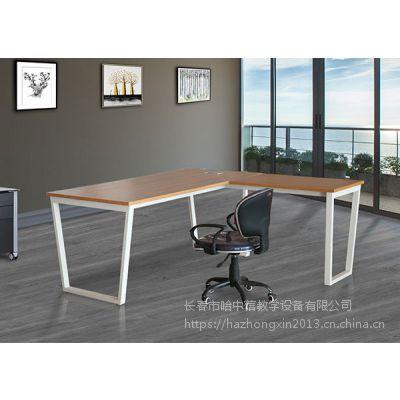 长春工位办公桌多样式办公桌椅定制