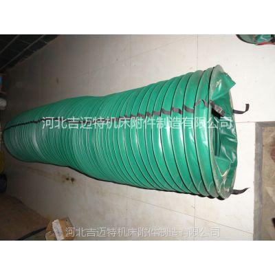 吉迈特耐温帆布伸缩管 圆形风管保护套 进出风软连接配件