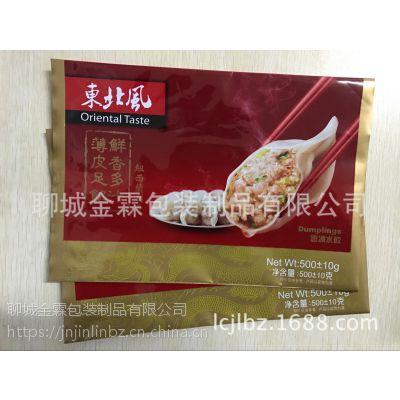 供应来凤县饺子包装袋/可冷冻/可加印企业logo/金霖包装制品