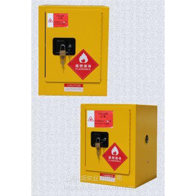 4加仑防火安全柜|12加仑防火安全柜|22加仑防火安全柜|请认准型号-上海青浦