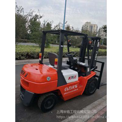 二手柴油内燃叉车 2.5T合力内燃叉车 批发市场低价供应