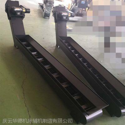 冲床废料输送碎屑废料输送 刮板式排屑器 华德制造