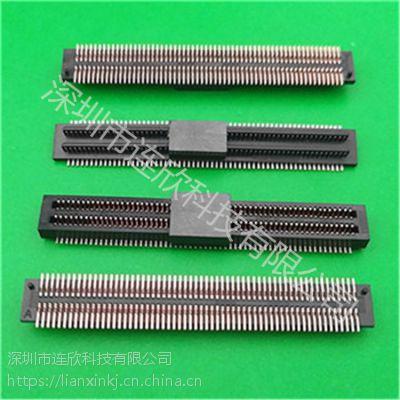 广东深圳btb板对板连接器pcb供应120P连接器 0.5间距 接插件贴片