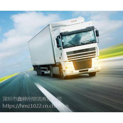 清远英德到江苏扬州找4.2米-17.5米货车出租-价格优惠