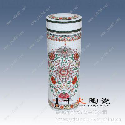 陶瓷茶杯 陶瓷礼品杯定制