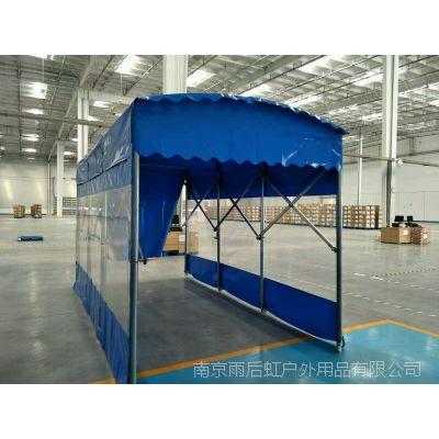 南京六合区哪有定制工厂大型可移动雨篷子仓库堆货停车卸货蓬推拉帐篷