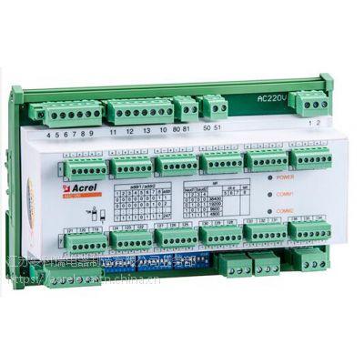 安科瑞数据中心能耗监控装置AMC16MA多回路电参数监测
