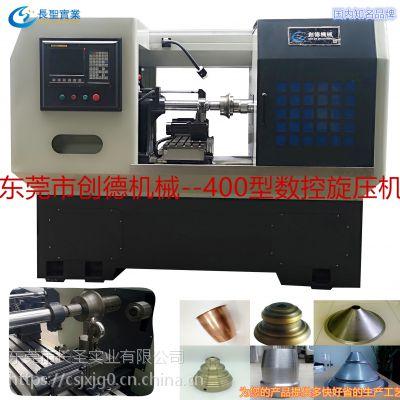 广东厂家直销灯具数控旋压机设备