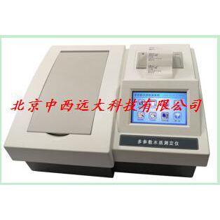 中西(LQS厂家)多参数水质测定仪 型号:WWB12-CH10-8C库号:M394639