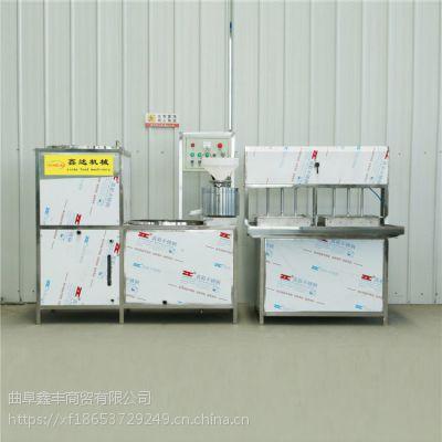 豆腐机生产线 豆腐机一整套设备 厂家直销