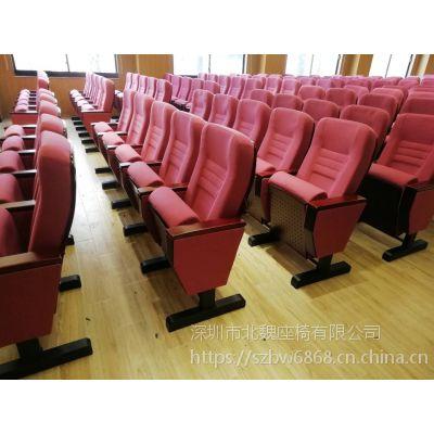固定脚会议室椅子-可换活动脚优质礼堂椅-固定可移动脚礼堂椅