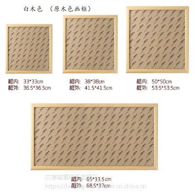 65*33.5cm宣纸软卡扇面实木花梨木红木原木装裱挂墙长方形画框相框