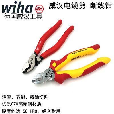 东莞进口电缆剪 电线剪刀批发商浅析电缆剪的使用