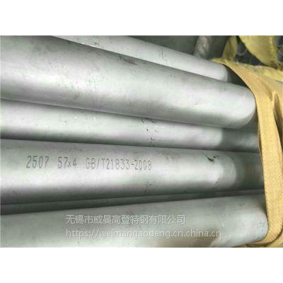 江苏生产2507不锈钢管厂家