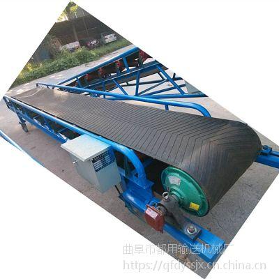 各种带宽皮带机带防尘罩 移动式槽型输送机