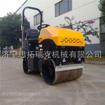包头市1吨压路机震动滚筒轧道机小型座驾一吨两轮驱动振动碾送高科技刮泥板