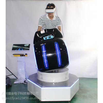 广州猎金科技公司VR摩托车设备加盟游乐设备