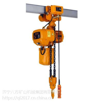 HHXG-05A环链电动葫芦 环链电动葫芦厂家直销