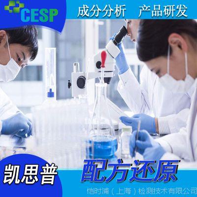 聚乙烯塞相容性检测 包材浸出迁移物质测定 包材形容性测试
