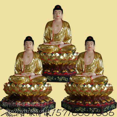 1·3米寺庙供奉释迦摩尼,三世佛树脂玻璃钢佛像河南佛像厂