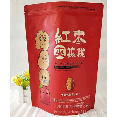 枣夹核桃包装袋磨砂开窗牛皮纸袋红枣夹核桃袋子现货