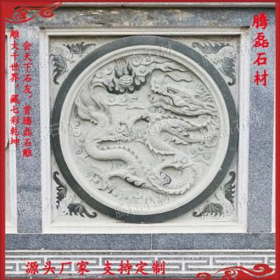 惠安厂家定制大理石浮雕 大理石石浮雕价格