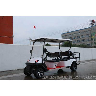 四轮电动巡逻车4人座街道物业高尔夫球车校园保安四座电瓶车