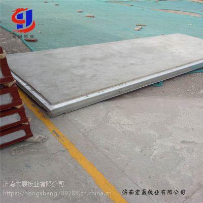 L15GT37钢桁架轻型板厂家***新报价