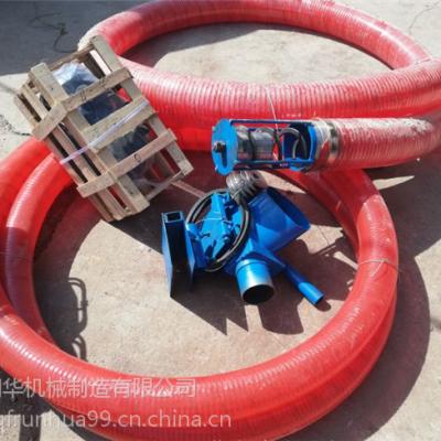 蛟龙软管粮食灌袋机 一机多用稻米吸粮机 效率高的螺旋吸粮机