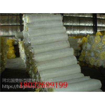 河北承德贴锡箔纸/防火铝箔玻璃棉卷毡多少钱价格