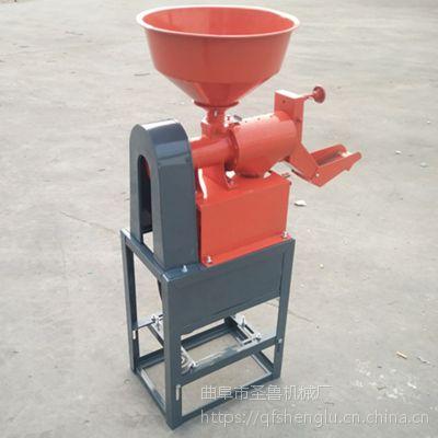二相电小型稻谷碾米机 圣鲁家用磨米机