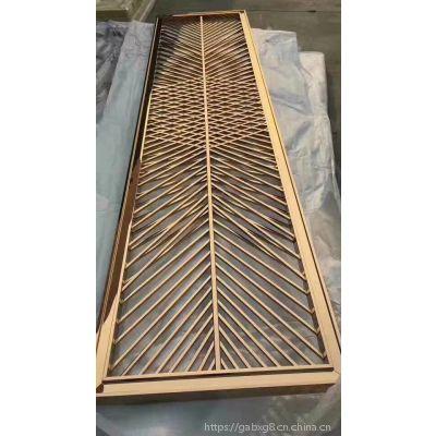 厂家定制小户型隔断屏风 卧室金属隔断屏风 家装不锈钢花格