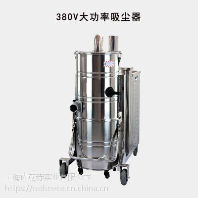 双频分离式集尘桶3KW工业吸尘器NHC10/30图片哪家价格便宜