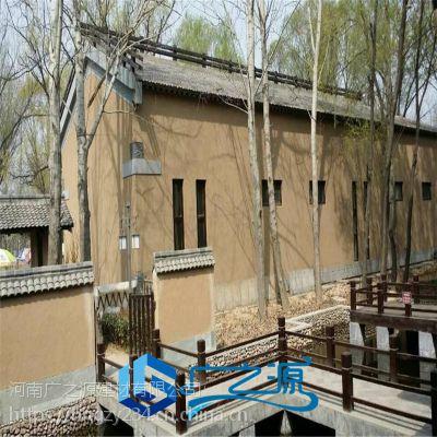 贵州遵义稻草泥的优点 健康环保 呼吸调湿 广之源