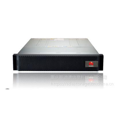 华为Oceanstor S2200T存储 2U双控8G缓存