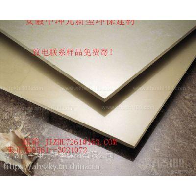 安徽淮北钢结构增强屋面水泥纤维板A1级防火小道消息好好把握