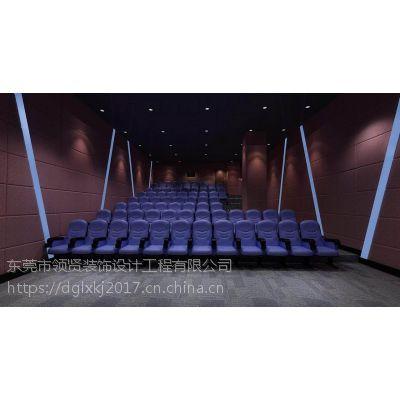 影院设计分哪几块设计?