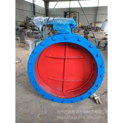 广拓常年供应电动手动圆风阀风门 加工定制DN200-1200