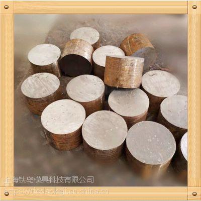 1.2367钢材料价格|1.2367模具钢材料价格|1.2367模具钢厂家|1.2367模具材料厂家