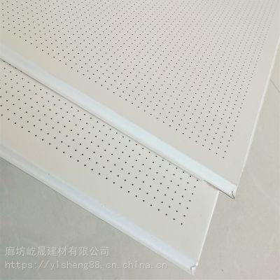 铝制吊顶吸音板 跌级微孔天花板 复棉一体吸音板