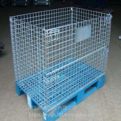 周转箱厂家洛阳乾昊产地货源直供可堆式周转箱