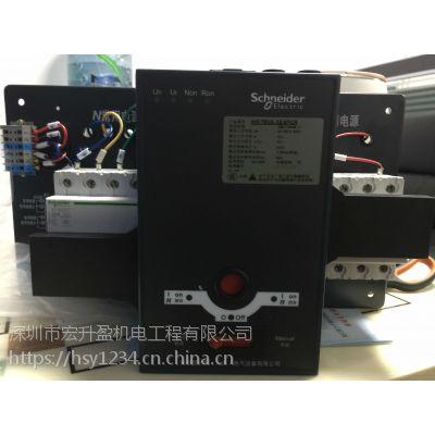 原装正品WATSNA-32/4PCB 4P 32A施耐德双电源自动切换开关