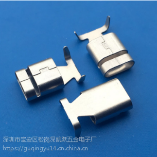 屏蔽罩/苹果C48屏蔽壳 不锈钢全包外壳 12.5扁线夹 PCB-创粤