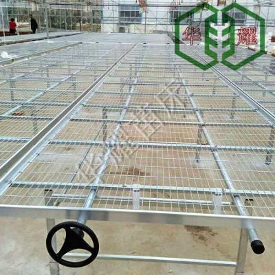 大棚网片苗床/可移动苗床的选择标准