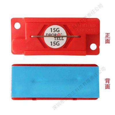 南京DROP N TELL防震动标签物流运输冲击指示器